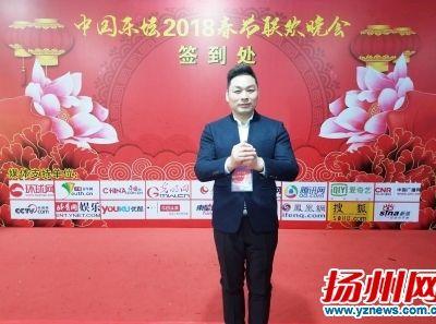 扬州励志哥成央视签约歌手 录制《中国乐坛》春晚