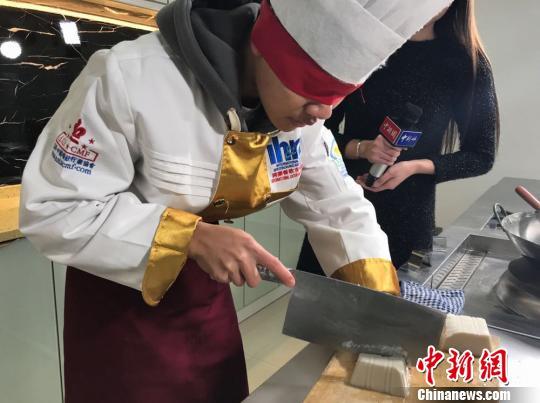 """""""95后""""湘菜厨师亮刀工绝活冀其成""""厨艺文化"""""""