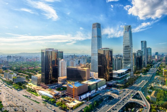 Beijing Central Business District [File photo: VCG]