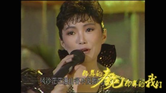 1988春晚——首次設立分會場趙麗蓉初登春晚演繹經典