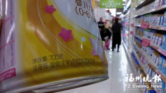 """""""国标装""""婴幼儿奶粉在福州亮相 标注配方注册号"""