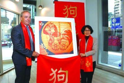 加拿大邮政总局于1997年开始发行中国生肖邮票