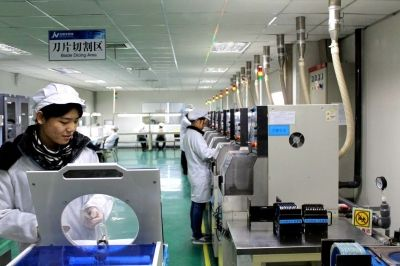 """扬州实验室建设迈向产业化 打造发展""""加速器"""""""