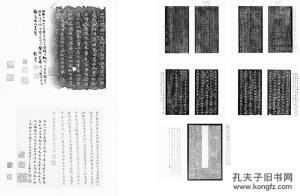 拓片留下许多珍贵的史料,成为艺术品收藏市场的重要项目