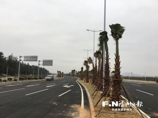 福州琅岐环岛路三期完成工程验收 道路景观主打滨海风格