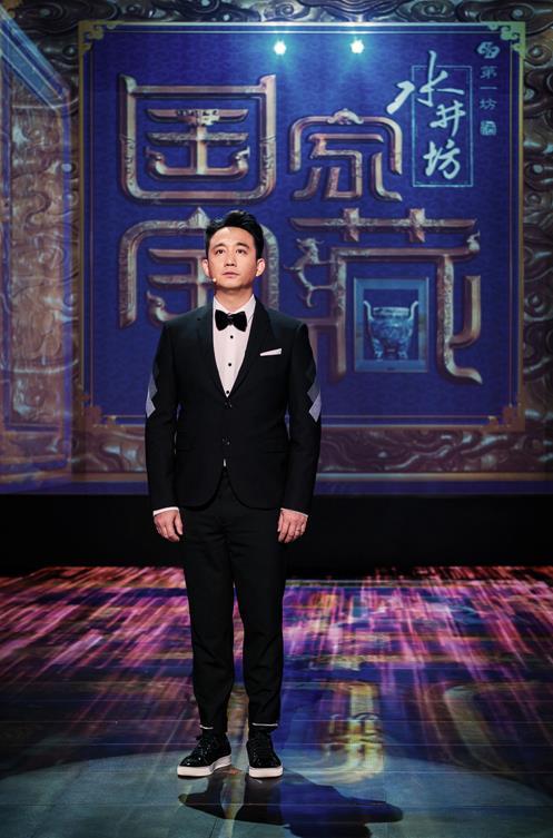 《国家宝藏》黄磊另类演绎前世传奇网友直呼新颖