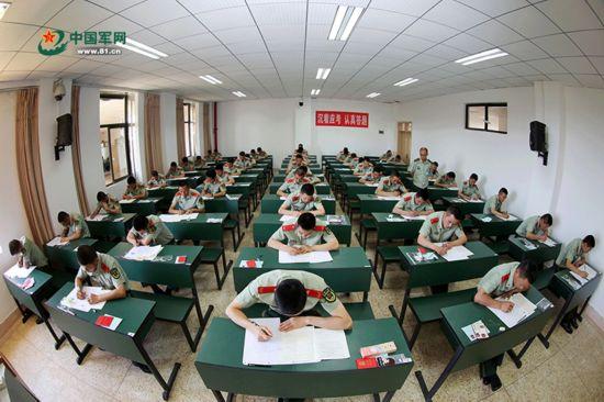 喜讯!军队高等教育自学考试重新开考