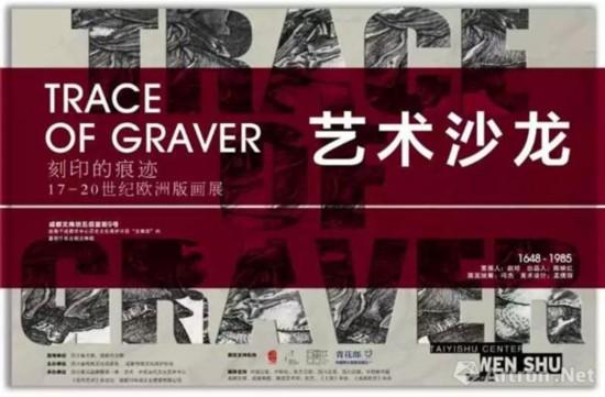"""石胜源:""""收藏版画承载着人类艺术文化交流的使命。"""""""