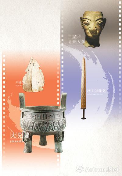 有了甲骨文,中华文明就有了记录与传承的工具