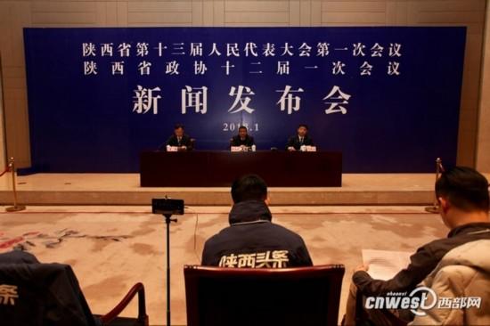"""2018年陕西""""两会""""明后天相继开幕 将举行多项重要选举"""