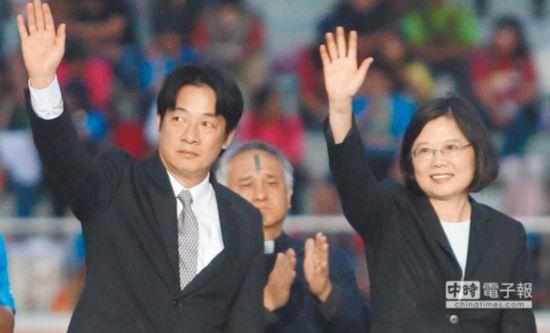 蔡英文否决赖清德出战2018台北新北市长选举