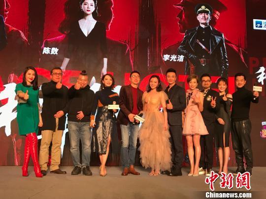 《和平饭店》将放映编剧:想把中国人的骄傲贯穿剧中