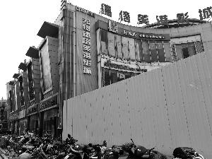 保利广场重开张计划搁浅 曾是无锡首家综合体