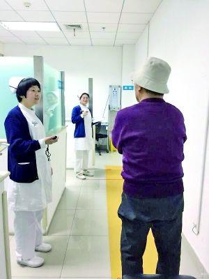北京有了跌倒门诊 跌倒门诊要把跌倒风险管起来