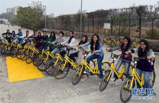 """(国际)(1)ofo""""小黄车""""进入印度7个城市开展试点"""