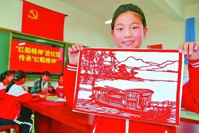 """""""红船精神"""":实现中国梦的成功密码--全国哲学社会科学"""