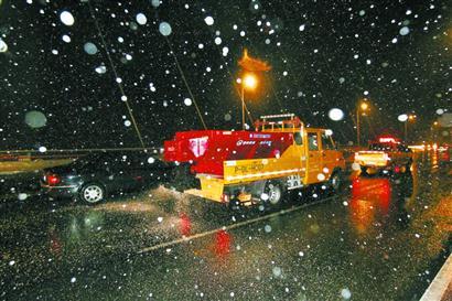 上海昨日迎初雪道路结冰黄色预警