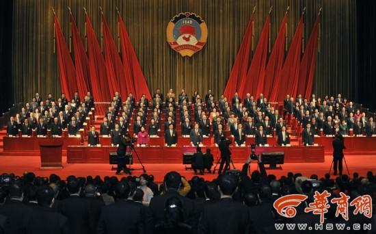 陕西省政协十二届一次会议开幕 韩勇向大会作