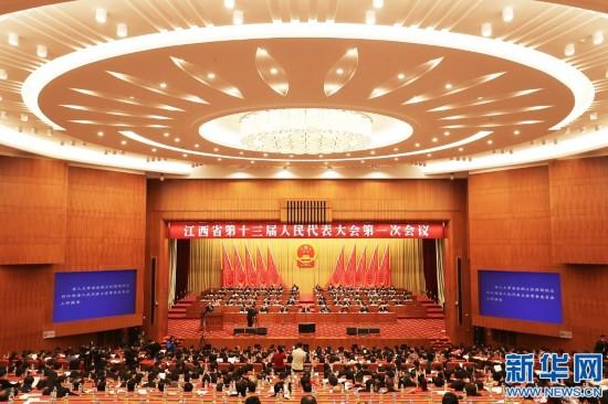江西省十三届人大一次会议召开第二次全体大会(图)