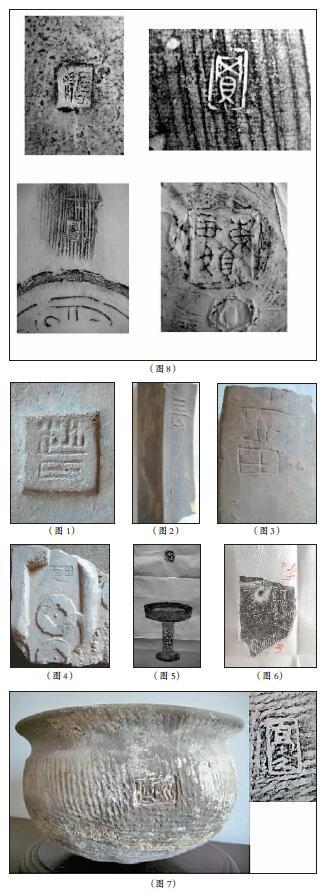 """古人制器有""""物勒工名""""的习惯  即记名、记事、纪年等惯例"""