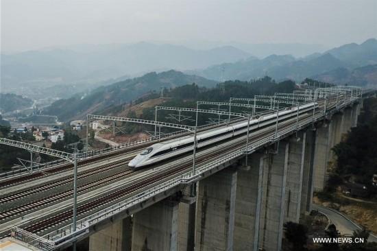 CHINA-GUIYANG-CHONGQING-RAILWAY (CN)