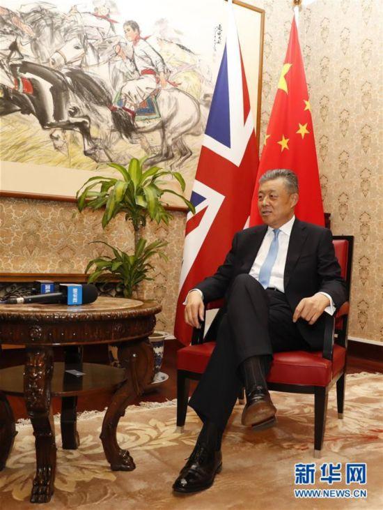 """""""英国首相特雷莎・梅访华对新时代推进中英关系加速发展具有重要意义"""""""
