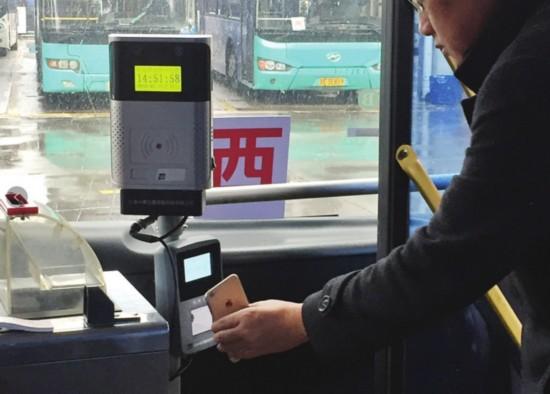 苏州试运行公交扫码支付 4条公交线可体验