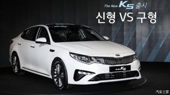 外观内饰微调 新款起亚K5韩国正式亮相