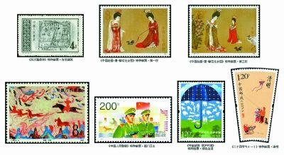 """中国邮政发行《戊戌年》特种邮票   第一枚""""犬守平安"""""""