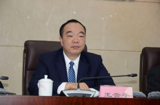 图为西藏自治区卫生计生委党组副书记、主任 王云亭.jpg