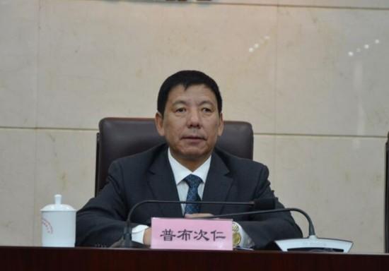 图为西藏自治区教育工委副书记、教育厅党组书记、副厅长 普布次仁.jpg