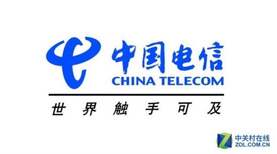 中国电信:2018年全面启动全网通3.0版,终端补贴超30亿
