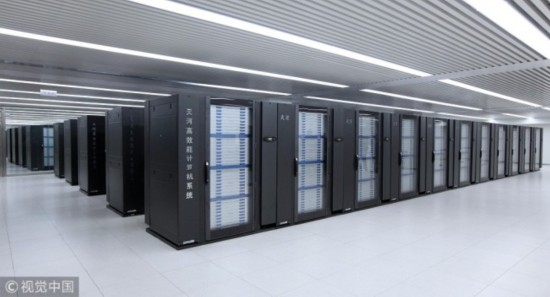 The Tianhe-1 supercomputer, China's first petaflop supercomputer launched in 2010 [File photo: VCG]