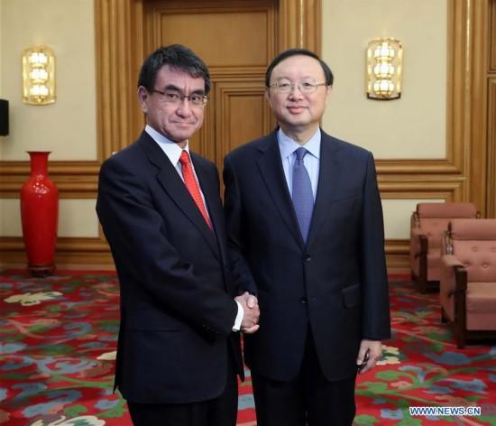 CHINA-BEIJING-YANG JIECHI-JAPANESE FM-MEETING (CN)