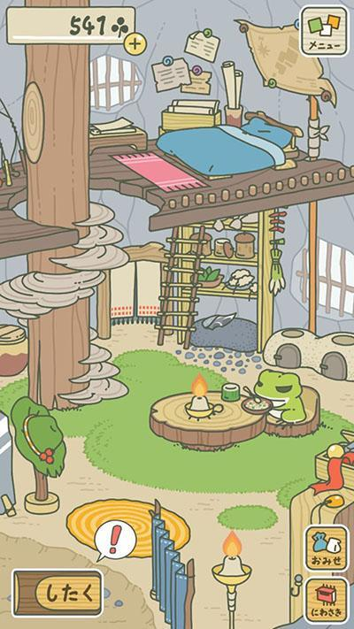 旅行青蛙 羊毛毡 日本 游戏