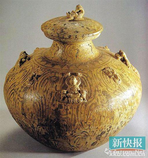 三国东吴末期青釉褐彩盘口壶,出土南京市雨花台长岗村