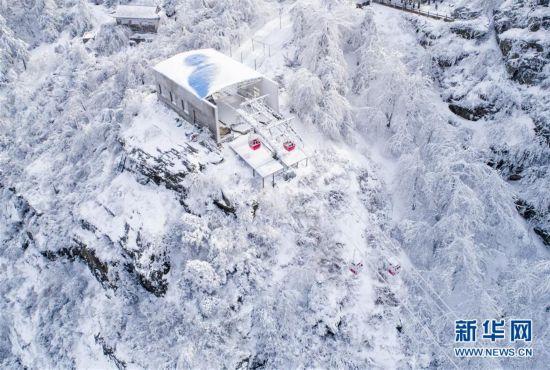 #(环境)(3)雪后初霁木兰山