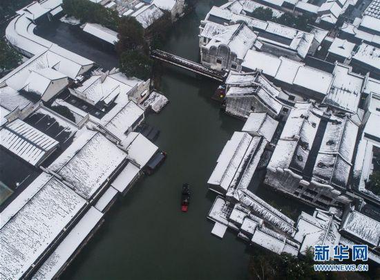 """(美丽中国)(11)江南水乡变身""""冬日雪乡"""""""