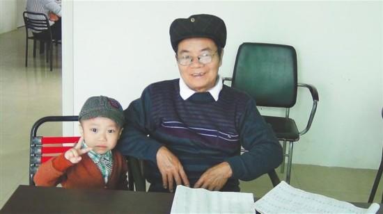 万宁75岁老人吴光仁上央视挑战超强记忆