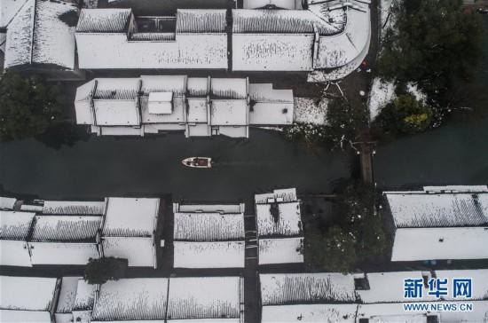 """(美丽中国)(12)江南水乡变身""""冬日雪乡"""""""
