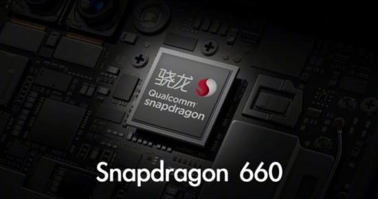 神U骁龙660加持 这4款手机用三年没毛病