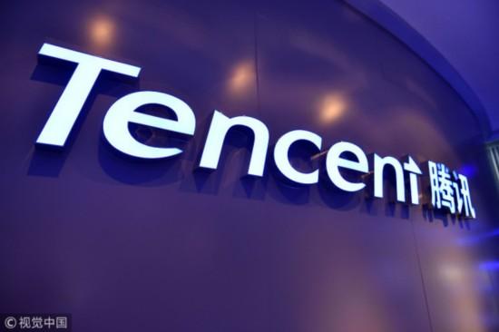 Logo of Tencent [File Photo: VCG]