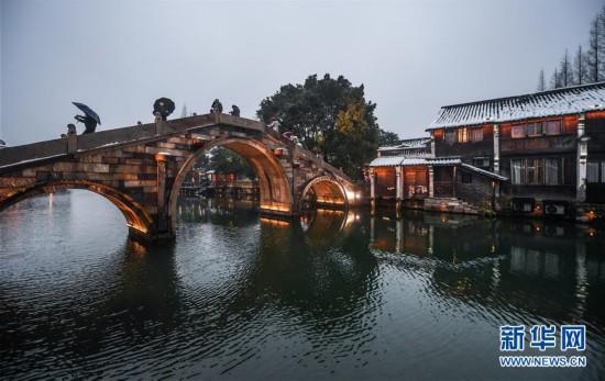 """(美丽中国)(5)江南水乡变身""""冬日雪乡"""""""