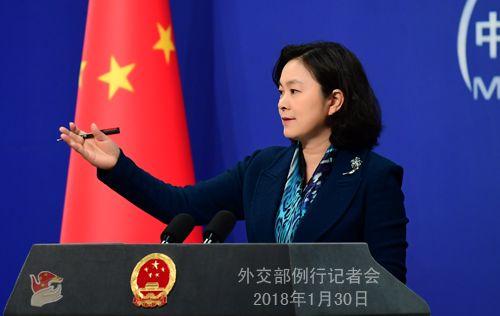 外交部回应外国记者在华工作环境年度报告:指责是无理的