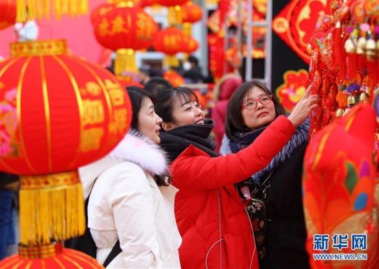 #(经济)(1)河北石家庄年俗文化节开幕
