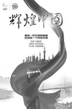 2017年度中国最具影响力十大纪录片重磅出炉