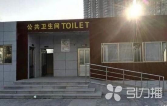 """昆山推进""""厕所革命"""" 今年新建改建公厕71座"""
