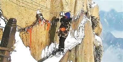 华山栈道绝壁扫雪走红 栈道零积雪才允许开放