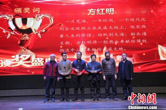 甘肃表彰30名民营企业家:善心送温暖开荒为群众