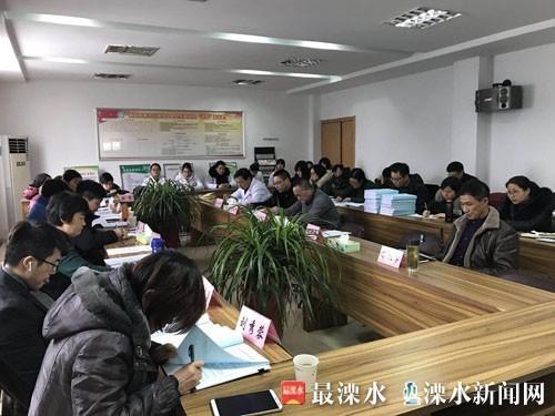 南京溧水36.75万居民有了电子健康档案
